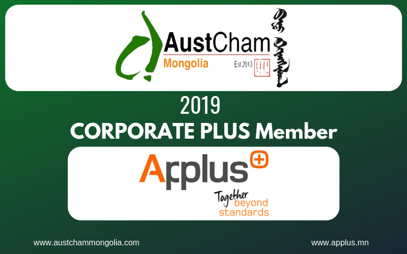 Applus Corp+ social pages