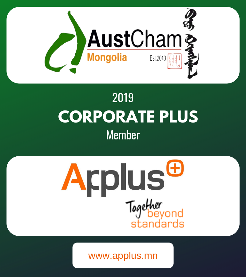Applus Corp+ webpage side box