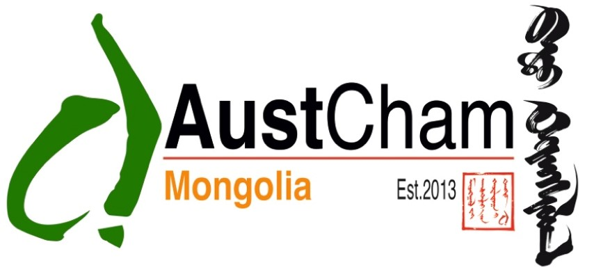 AustCham Logo