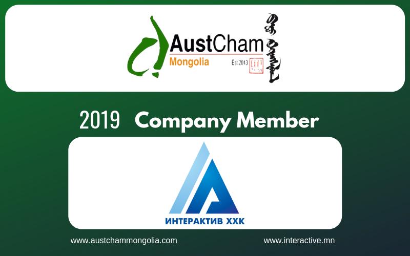 2019 Member (2)
