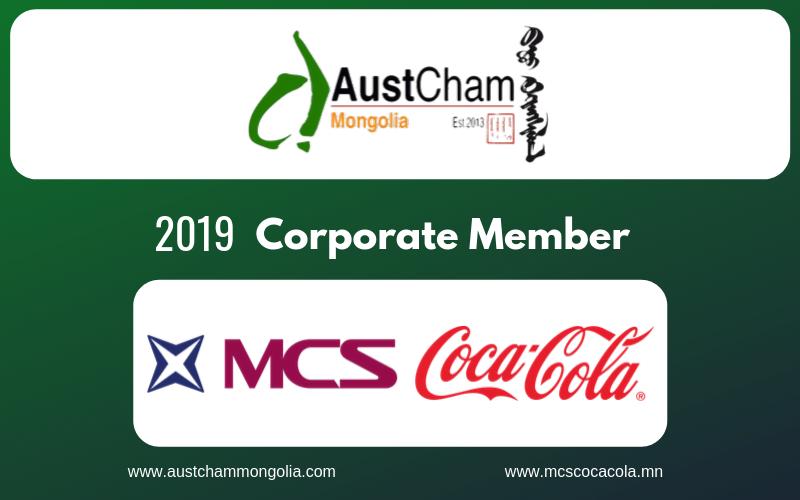 2019 Member (3)