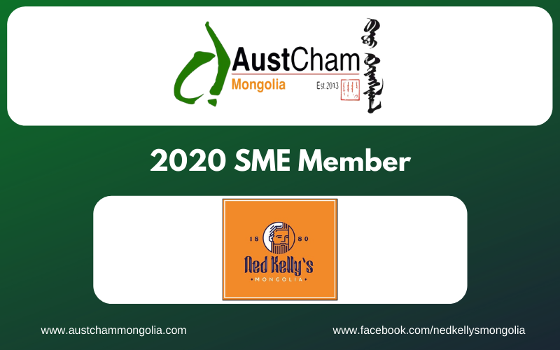 2019 Member (8)